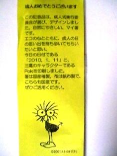 SANY2182s.JPG