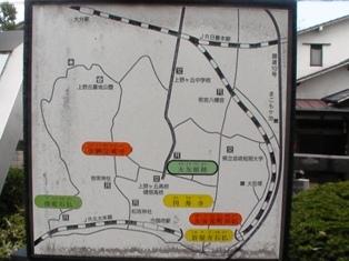 SANY3660大友館跡4.JPG