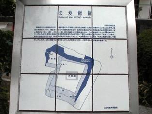 SANY3662大友館跡6.JPG